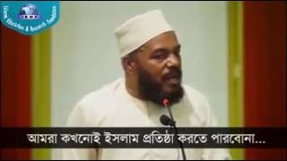 Dr Bilal Philips view Regarding ISIS with bangla subtitle