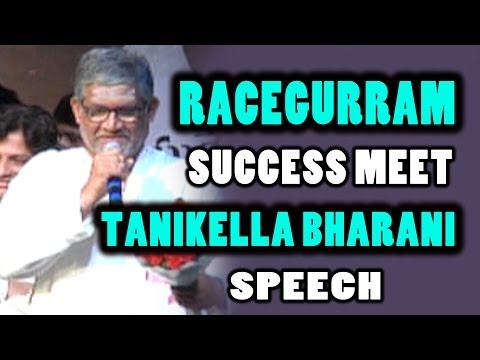 Tanikella Bharani Speech @ Race Gurram Movie Success Meet