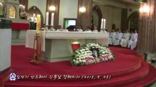getlinkyoutube.com-임언기 신부님 장례미사 (2015. 9. 23.)