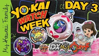 getlinkyoutube.com-YO-KAI WATCH WEEK DAY 3! DX Yo-Kai Watch Katie Version 妖怪ウォッチふみちゃんver. My Kawaii Family