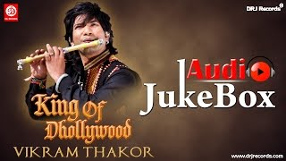 King Of Dhollywood | Vikram Thakor | Full Audio Songs Jukebox | Enjoy Romantic Voice