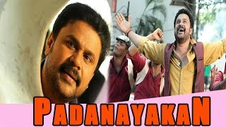 getlinkyoutube.com-Padanayakan : Malayalam Feature Film  || Dileep , Vijayraghavan