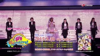 getlinkyoutube.com-【試聴動画】ラブライブ!μ's Go→Go! LoveLive! 2015~Dream Sensation!~ Blu-ray/DVD Day2