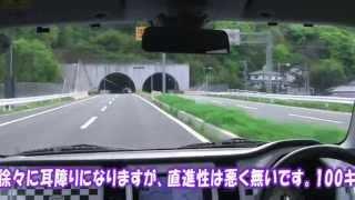 getlinkyoutube.com-★スズキ ハスラー Xターボ 登坂能力試乗レポート♪【HD】