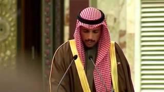 getlinkyoutube.com-شيلة الكويت و السعوديه