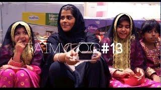 TAIM VLOG #13 | بو تيلة و باكولا
