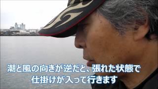 getlinkyoutube.com-釣具のイヴ 池永名人1000釣法 全遊動フカセ釣り その① 2015.02