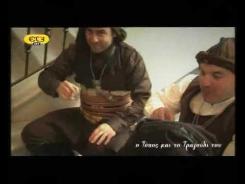 ELV ET3 2009 TIK-XAPSIA