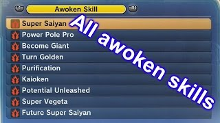 Dragon ball xenoverse 2 - all awoken skills