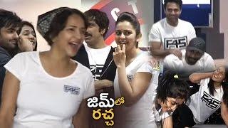 getlinkyoutube.com-Tollywood Top Clebrities @ Gym | Unseen | Ravi Teja | Rana | Raashi | Regina | TFPC