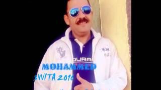 getlinkyoutube.com-Mohammed 3waita   2016  محمد عويطة