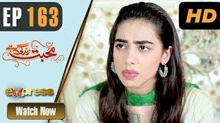 Pakistani Drama   Mohabbat Zindagi Hai - Episode 163   Express Entertainment Dramas   Madiha