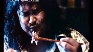 getlinkyoutube.com-Meat Grinder人肉麵線預告片