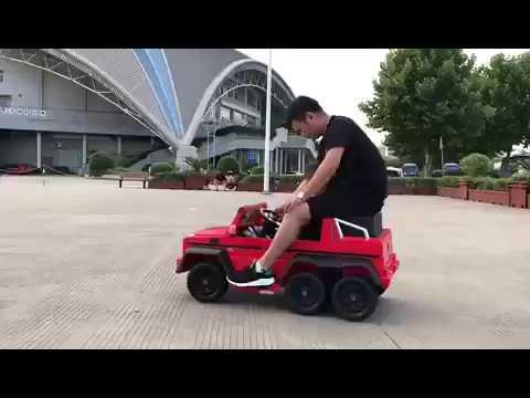 Детский электромобиль MERCEDES BENZ G63 6X6