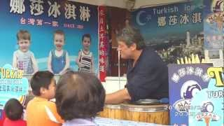 getlinkyoutube.com-Turkish Ice Cream Man-Taiwan
