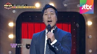 getlinkyoutube.com-시즌1 다시보기 Best 2. 이문세 - 깊은 밤을 날아서♪ -[히든싱어3] 비긴즈 1회