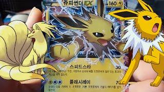 getlinkyoutube.com-XY BREAK 배틀강화세트 불꽃/번개 타입 포켓몬 카드 개봉기! 4000 구독자!
