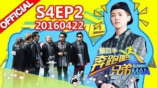 "[ENG SUB FULL] Running Man China S4EP2 ""The Princess Of The World"" 20160422 【ZhejiangTV HD1080P】"