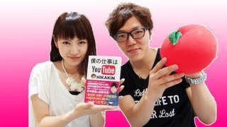 getlinkyoutube.com-AppBankStore新宿店に突撃してきた!