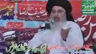 Operation of Parvez Rasheed By Allama Khadim Hussain Rizvi