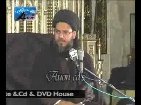 Allama Aqeel Ghurvi In Multan Debating on Islam & Terrorism Posted By Bhatti.flv