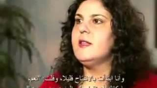 getlinkyoutube.com-Palestinian Girl Saw The Son of God and Touched by Him - Khalida