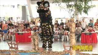 getlinkyoutube.com-诚敬会龙狮体育会(新加坡)