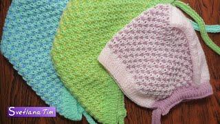 getlinkyoutube.com-Шапочка - ЧЕПЧИК для ребенка. Детская шапочка. Вязание спицами # 308