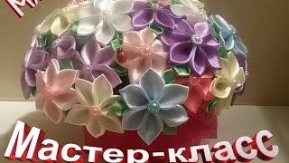 getlinkyoutube.com-Букет из нежных цветов канзаши Подарок на 8 марта своими руками