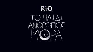 getlinkyoutube.com-Rίο - Σοφίτα