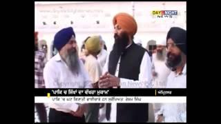getlinkyoutube.com-Sardar Ramesh Singh Arora visit to Golden Temple I Hans Raj Hans | Amritsar