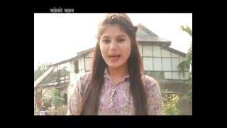getlinkyoutube.com-CHALEKO CHALAN episode 93 nepali comedy telifilm on ARENA television itahari  2072 9 8