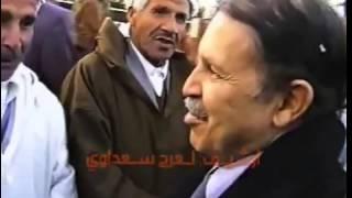 getlinkyoutube.com-حصري،زيارة الرئيس بوتفليقة مدينة أفلو الأغواط رفقة علي بن فليس سنة 1999