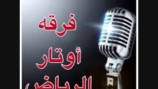 getlinkyoutube.com-اوتار الرياض شيخ عليكم زواج البطي 2015