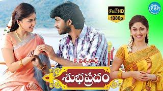 getlinkyoutube.com-Subhapradam Telugu Full Movie || Allari Naresh, Manjari Phadnis || K Viswanath || Mani Sharma