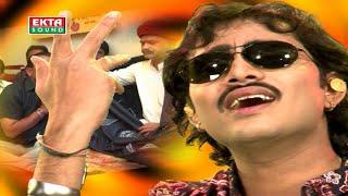 getlinkyoutube.com-Gogo Lila Ler Karave - DJ Vage Gogaji Ne Dham - Jignesh Kaviraj