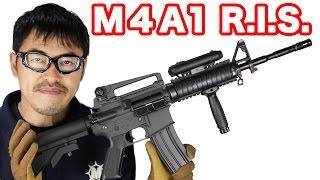 getlinkyoutube.com-東京マルイ コルト M4A1 リスバージョン 電動ガン アメリカ軍制式採用カービン銃 マック堺のエアガンレビュー動画