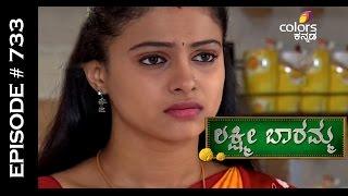 Lakshmi Baramma - 26th June 2015 - ಲಕ್ಷ್ಮೀ ಬಾರಮ್ಮ - Full Episode