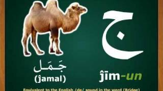 getlinkyoutube.com-Learn Arabic Alphabet by Madinah Arabic