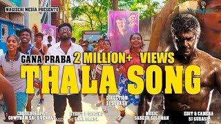 Chennai gana   Prabha - THALA SONG VIVEGAM     2017   MUSIC VIDEO width=