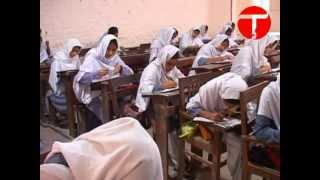 getlinkyoutube.com-In Pakistan, cheating in exams was never this easy