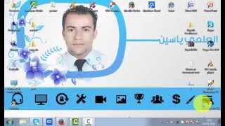 getlinkyoutube.com-طريقة حصرية لتشغيل الانترنت مجانا على الحاسوب 2014