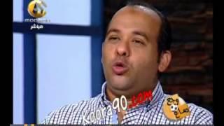 getlinkyoutube.com-وليد صلاح : بركات معلم .. وآن اوان اعتزال تريكة وجمعة والصقر .. ولسه 3 سنين علي الحضري