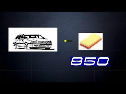 Разбираемся с воздушным фильтром. Volvo 850/70(1) Какие нюансы.