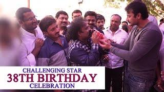 getlinkyoutube.com-Exclusive - Jaggu Dada Darshan's 38th Birthday Grand Celebration 2015