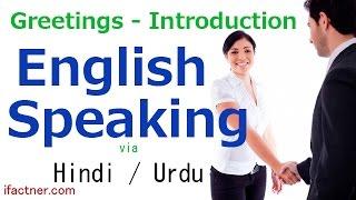 getlinkyoutube.com-learn english speaking through hindi, urdu : Greetings 1