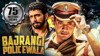 getlinkyoutube.com-Bajrangi Policewala (2016) Full Hindi Dubbed Movie | Brahmotsavam Mahesh Babu, Shruti Haasan