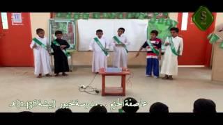 getlinkyoutube.com-أنشودة أنا السعودي .. من برنامج عاصفة الحزم بمدرسة خيور ببيشة 1436هـ