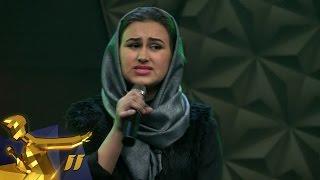 getlinkyoutube.com-Afghan Star Season 11 - Top 9 - Ziba Hamidi / فصل یازدهم ستاره افغان - 9 بهترین - زیبا حمیدی