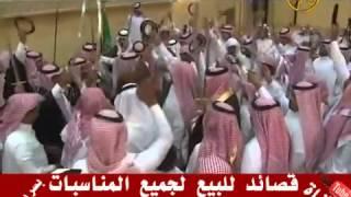getlinkyoutube.com-شيلة العذب في حفل مقعد العصيمي